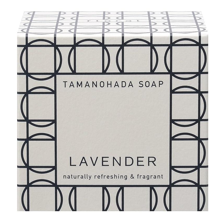 更新する価格医薬品タマノハダ ソープ 000 ラベンダー 125g