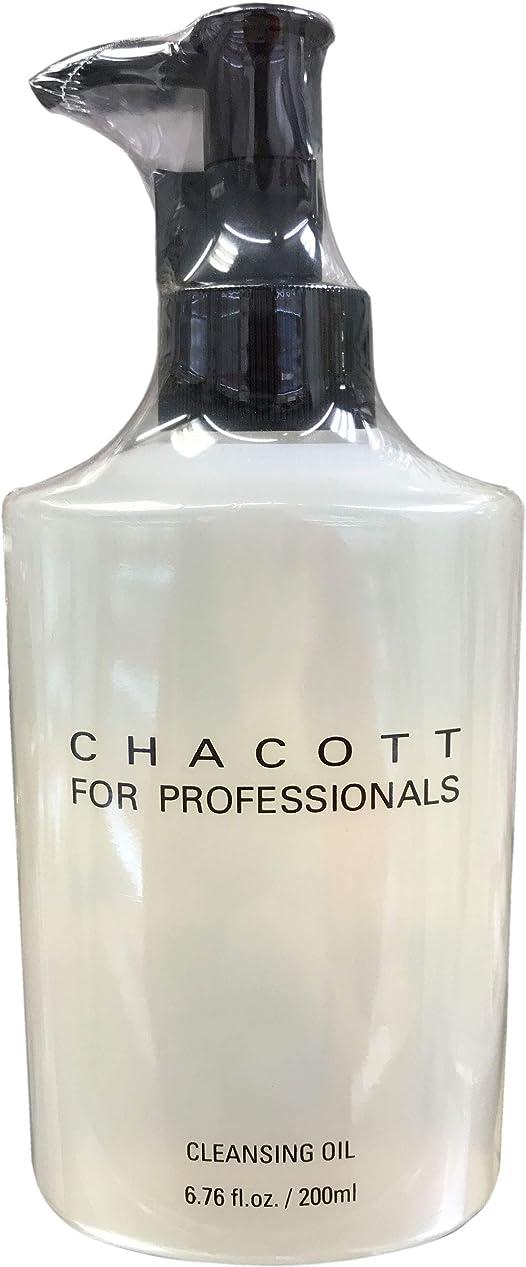 語余分な詩人CHACOTT<チャコット> クレンジングオイル(7879-83003)