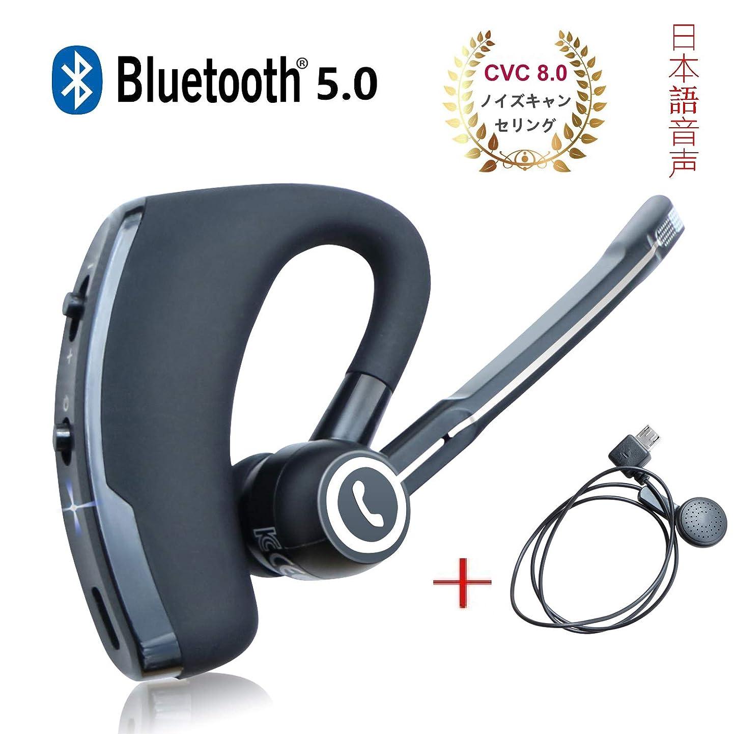 遠え倫理的魅惑的な【CVC8.0ノイズキャンセリング2019進化版】Three-T Bluetooth ヘッドセット Bluetooth 4.2 イヤホン 耳掛け型 マイク内蔵 ハンズフリー通話 高音質 スポーツ 片耳 両耳兼用 ビジネス 受話器 270°回転できる 各種類設備に対応 日本語説明書付き