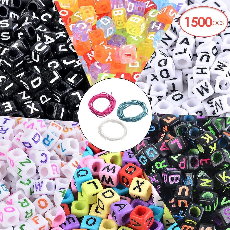 Souarts 1500pcs Letter-Beads Acrylic Letter Beads Letter Beads for Bracelets 6x6mm Letter Beads Acrylic Plastic Cube Shape Loose Beads