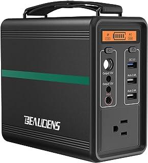 【電池革命】Beaudens ポータブル電源 52000mAh/166Wh LiFePO4電池採用 PSE認証取得 10年超長寿命 2000回充放電サイクル AC(150W 最大200W)DC/USB QC3.0出力 小型軽量 家庭用蓄電池 車...