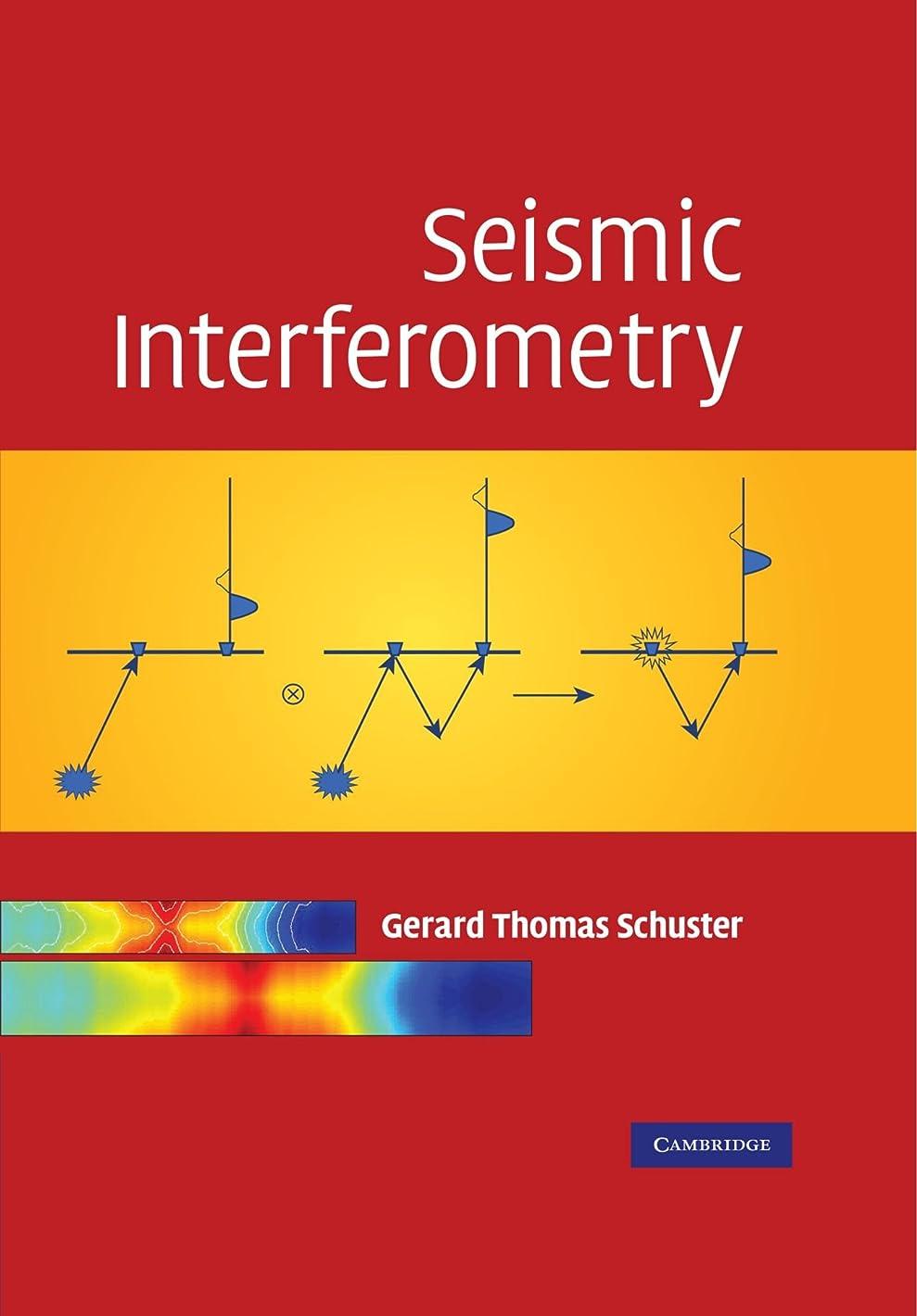 公プランタープラスチックSeismic Interferometry