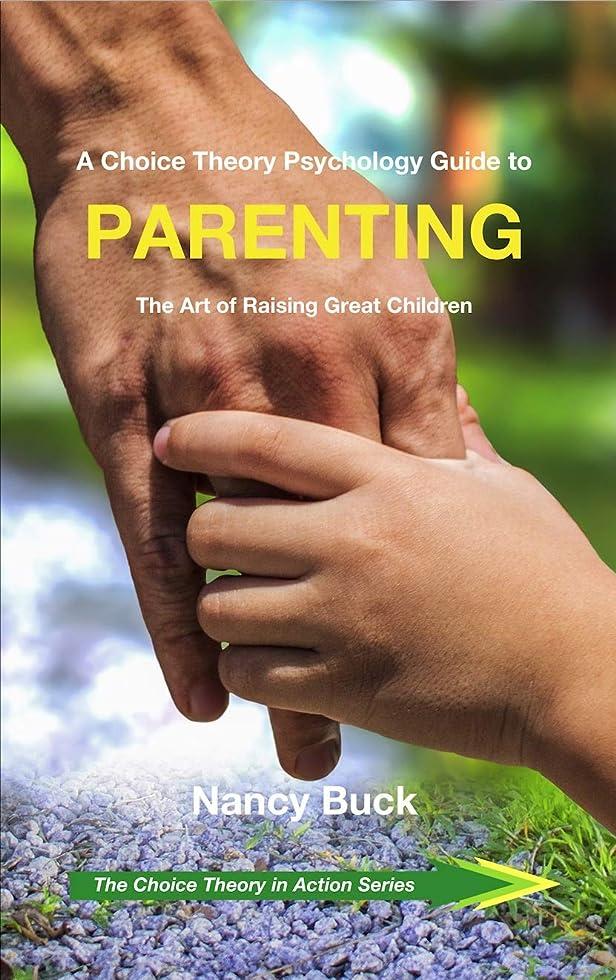 ファン故障かもしれないA Choice Theory Psychology Guide to Parenting: The Art of Raising Great Children (The Choice Theory in Action Series Book 5) (English Edition)