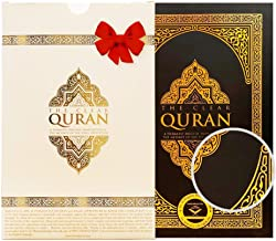 Best the clear quran Reviews