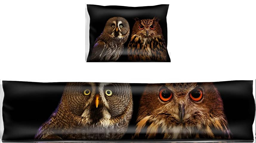 MSD Mouse Wrist Rest and Keyboard Pad Set, 2pc Wrist Support close up face night owl on black background use for wild bird and animals theme Image 2