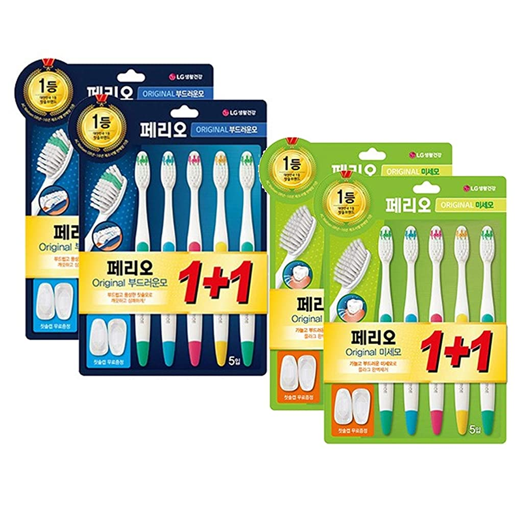 環境に優しい委託メロドラマ[LG HnB] Perio original toothbrush/ペリオオリジナル歯ブラシ 5口x4個(海外直送品)