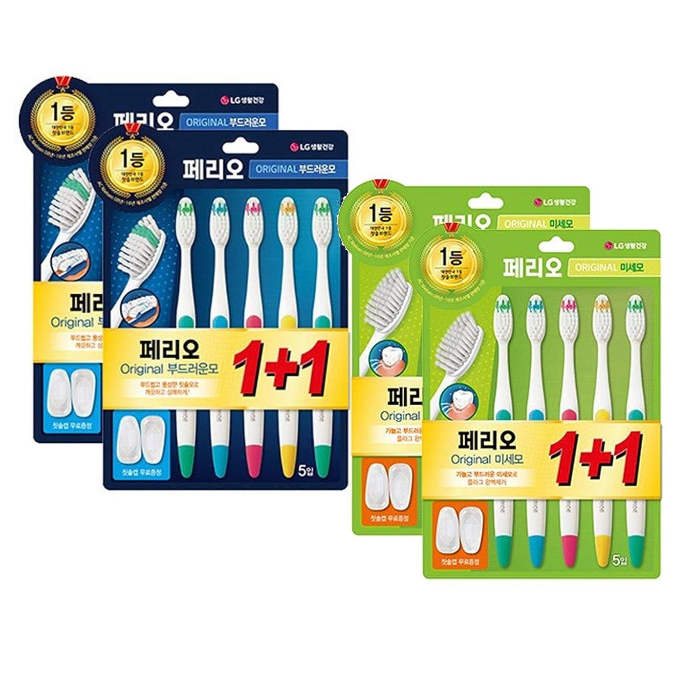 きしむベッツィトロットウッド尾[LG HnB] Perio original toothbrush/ペリオオリジナル歯ブラシ 5口x4個(海外直送品)