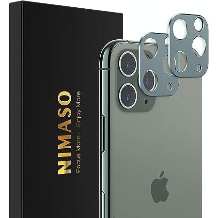 Nimaso iPhone 11 Pro/iPhone 11 Pro Max 用 カメラ レンズ 保護カバー アルミ合金 (ミッドナイトグリーン)
