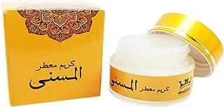 Hamil Al Musk Fermented Scented Cream Saudi Perfume Women Men 10 Different Fragrances 20 g مخمرية (Al Masna المسنى)
