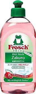 フロッシュ 食器用洗剤 ザクロ 300ml