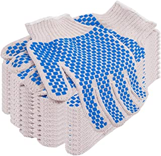 Pack of 24 String Knit Gloves with Blue Blocks on Two Sides XL size Knitted Cotton Polyester Gloves for General Purpose. Protective Gloves with Blue PVC block pattern. Medium Weight Gloves.