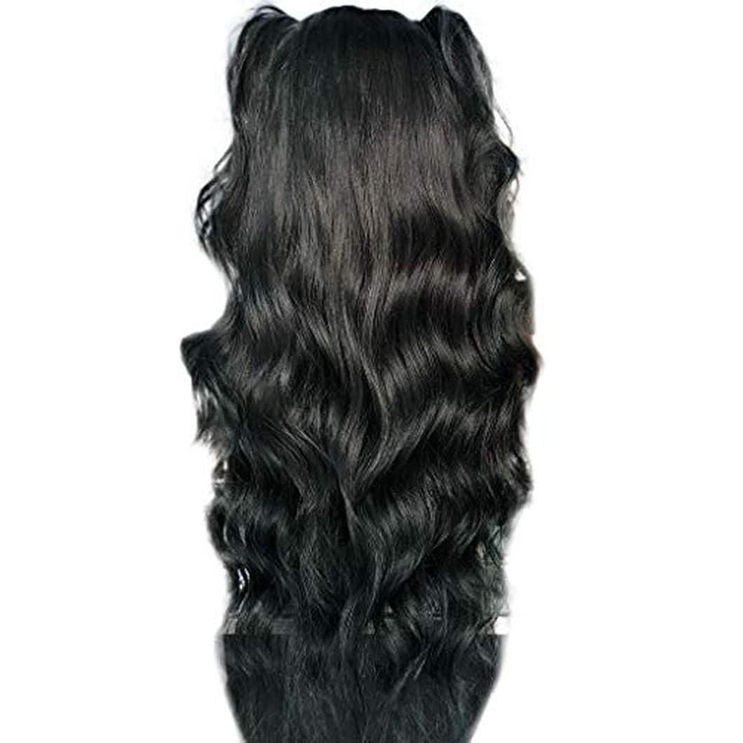事業独特のどのくらいの頻度でかつら女性長い巻き毛の化学繊維高温シルクフロントレースかつら26インチ