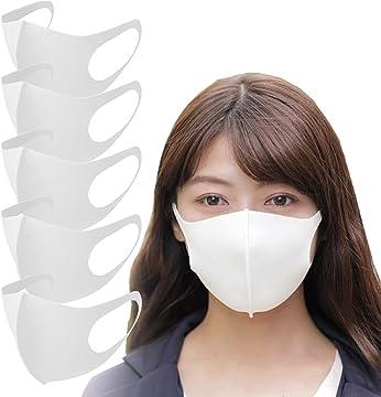 【Amazon.co.jp 限定セット】東京西川 日本製洗える接触冷感マスク 5枚組