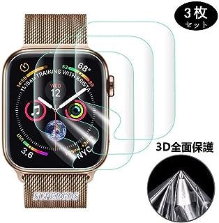 【3枚】【2019改善版全面保護】SUPERGDS Apple Watch Series 3 38mm 用 TPUフィルム Apple Watch 38mm フィルム 気泡ゼロ 全面保護 手触り抜群 Apple Watch アップルウォッチ 38mm フィルム Apple Watch Series 3-38mm 保護フィルム 【Apple Watch Series 3 38mm】-透明