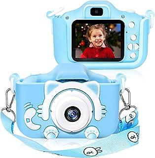 كاميرا رقمية للأطفال والبنات والأولاد - كاميرا لتصوير سيلفي وفيديو - مناسبة كهدية للبنات والأولاد بعمر 3 و 4 و5 و6 و7 و8 و...