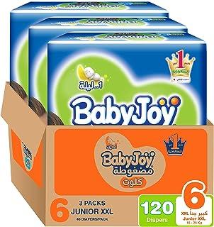 كلوت للصغار من جوي بيبي مقاس 6 بوزن +16 كغم بالعبوة الكبيرة جدًا XXL التي تضم 120 حفاض سروال.