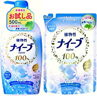 Kracie Naive body Wash scent Soap Starter Pump Bottle & Refill Pouch (580 ml + 420ml) (Regular, 2-pc Set)