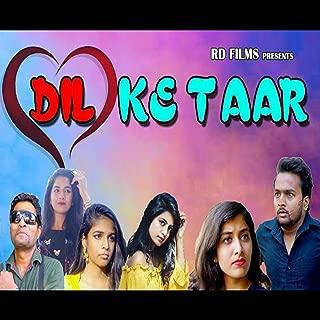 Dil ke taar (with Saurabh Tamhane) [Explicit]