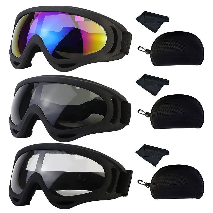 見通し驚き遅いWhonline スキーゴーグル スノボゴーグル UV紫外線カット 男女兼用 3個セット(カラフル+グレー+ブラック)目が疲れにくい 登山/スキー/バイク/アウトドアスポーツに全面適用 メガネ拭きクロス付き ゴーグル保護ケース付き