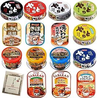 缶詰 セット 15種 やきとり さば缶 いわし缶 +お茶碗いっぱいの感謝ふりかけ 8g