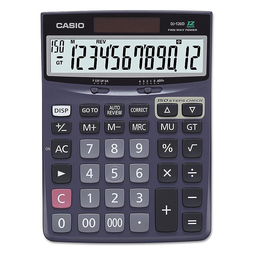 勧める尾健康Casio dj120d電卓