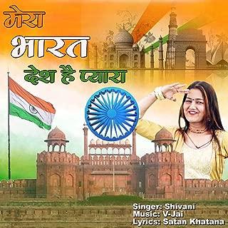 Mera Bharat Desh Hai Pyara