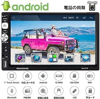 Camecho カーオーディオ 2din android カーステレオ7インチ1080Pカーラジオ サポートBluetooth/対応 カーナビ/WIFI/電話の同期/FM/AM/USB/SD+バックカメラ