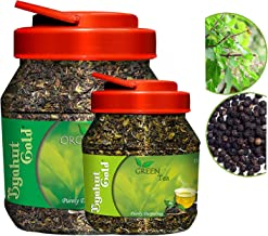 Byahut Gold Tulsi with Organic Tea Leaf & Black Pepper with Green Tea Leaves, 400g