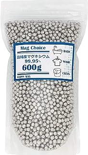 [Amazon限定ブランド] マグネシウム 粒 【大容量600g】 ペレット 高純度 99.95% 洗濯 部屋干し 臭い 消臭 除菌 水素水 水素浴 風呂 掃除 5mm Mag Choice