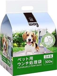 [Amazonブランド] Wag 犬用 ウンチ処理袋 300枚
