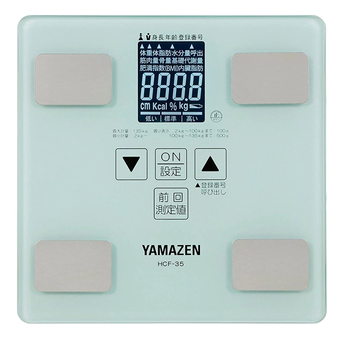 ピラミッドキャプテンブライあからさま山善 体重計 体組成計 (登録人数5人分) 8機能(体脂肪/水分量/筋肉量/骨量/基礎代謝量/BMI/内臓脂肪/体重) ホワイト HCF-35(W)