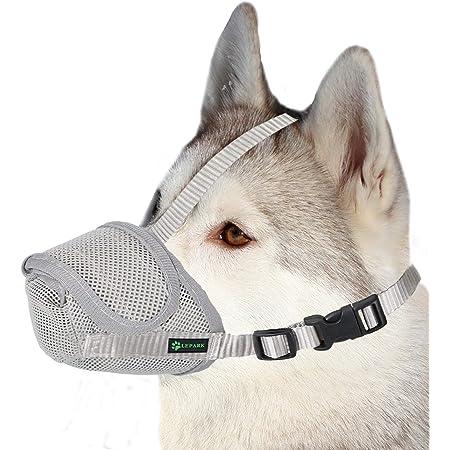Bozales de malla transpirable para perro para evitar morder ladridos masticar bucle ajustable para la boca de perro WISBUY S, gris