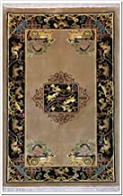 Yilong Hand Knotted Antique Rug Persian Silk Carpet Garden Design Tapestry Small Pure Tree of Life Handmade Oriental Area Rug Hand Knotted Rugs for Bedroom Indoor Entrance Doormat, 2ft x 3ft