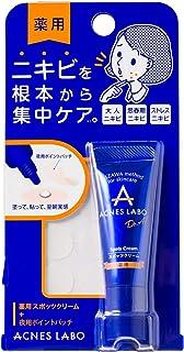 【医薬部外品】 スポッツクリーム [ニキビケア] パッチ付 アクネスラボ 7g 薬用