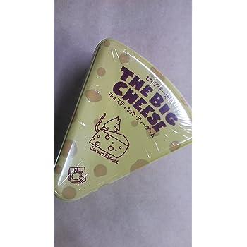 ビッグ・チーズ 日本語版