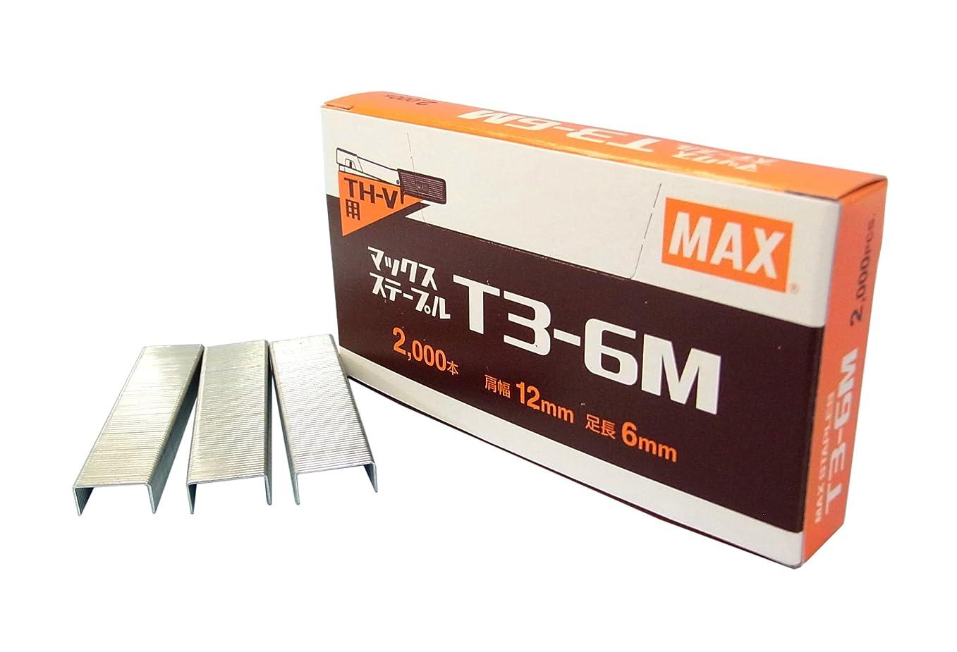 マトンブレーキ些細なマックス(MAX) ステープル T3-6M