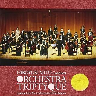 3SCD-0019 「絃楽オーケストラで聴く日本の巨匠たち」