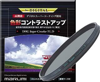 MARUMI カメラ用 フィルター DHGスーパーサーキュラー P.L.D72mm 偏光フィルター 68123