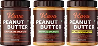 Kava Peanut Butter Chocolate Crunchy 1kg + Classic Crunchy 1kg + Natural Crunchy 1kg = 3 kg, pack of 3