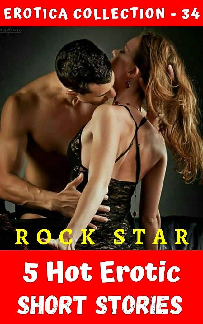 とティーム磁気裸EROTICA COLLECTION - 34: * 5 * Hot Erotic Short Stories! (Bundle) (English Edition)