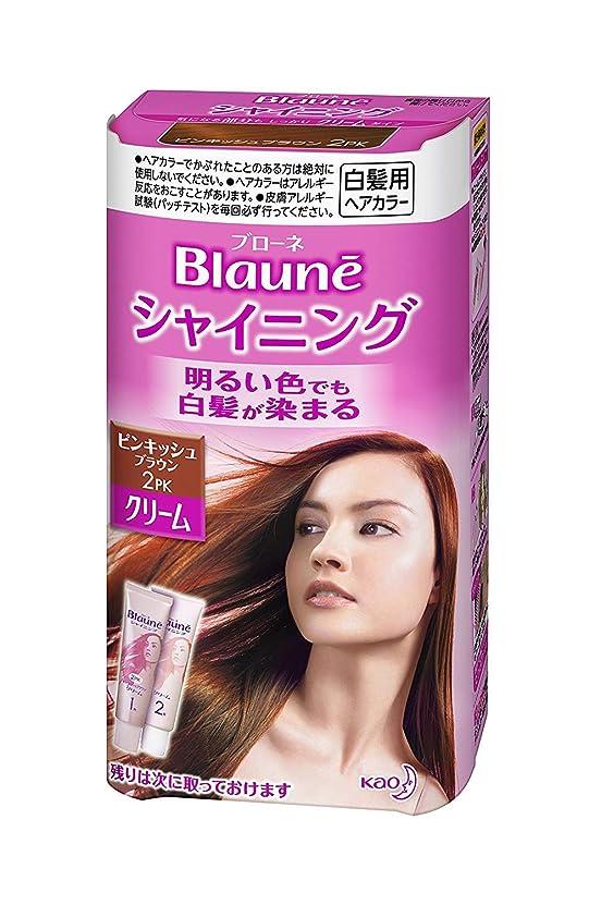 区画予算薄汚い【花王】ブローネ シャイニングヘアカラークリーム2PK ピンキッシュブラウン ×5個セット