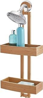 InterDesign シャワーラック 風呂 バスルーム 2段 Formbu ナチュラルバンブー 86352EJ