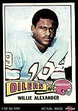 1975 Topps # 139 Willie Alexander Houston Oilers (Football Card) Dean's Cards 4 - VG/EX Oilers