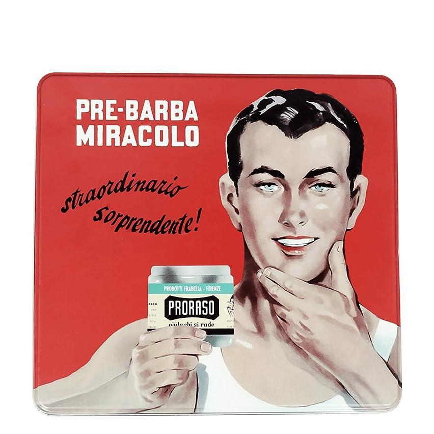 させる優れました雄弁家Proraso ジーノ ヴィンテージ リフレッシュ セレクション 缶[海外直送品] [並行輸入品]