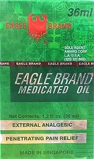 Eagle Brand Medicated Oil 36 mL (12 packs)