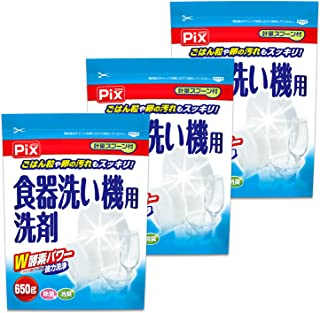 【まとめ買い】ピクス 食器洗い機専用洗剤 W酵素パワー 計量スプーン付 650g×3個セット(約432回分)