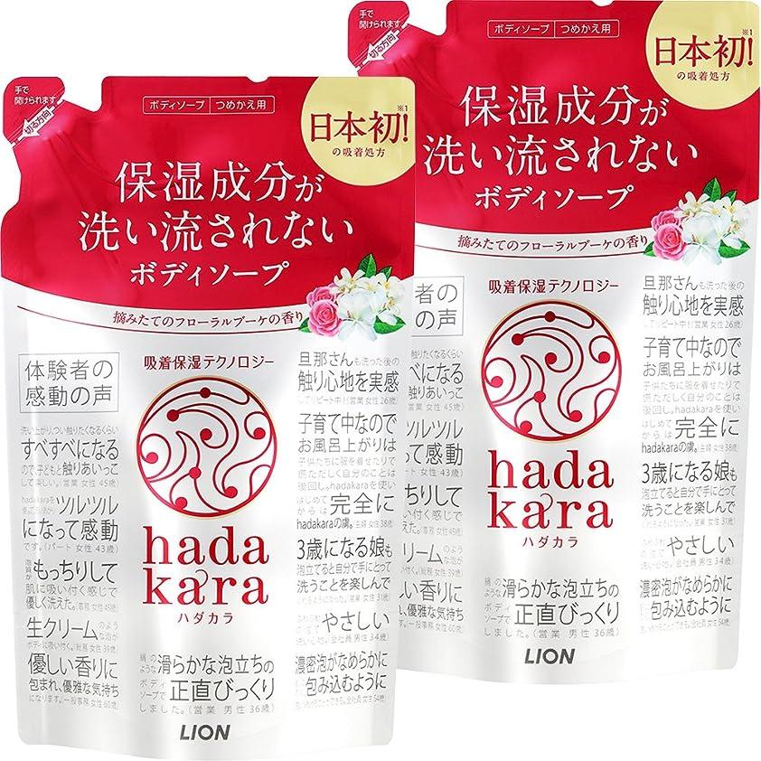 床を掃除するバット属性【まとめ買い】hadakara(ハダカラ) ボディソープ フローラルブーケの香り 詰め替え 360ml×2個パック