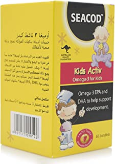Seacod Kids Active Omega-3, 135 mg, with Natural Fish Oil 500mg in fruity flavour, 60 chewable burstlets