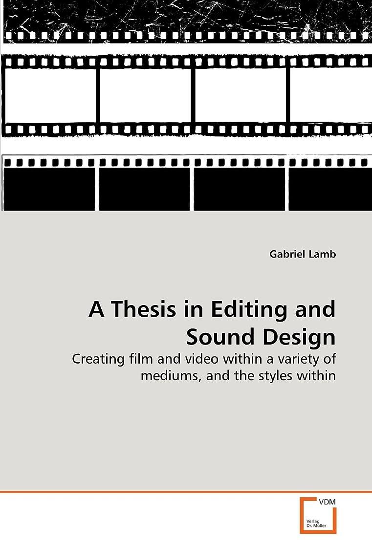 現像甲虫スタックA Thesis in Editing and Sound Design