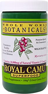 Whole World Botanicals Royal Camu Powder Wildcrafted - 100 G